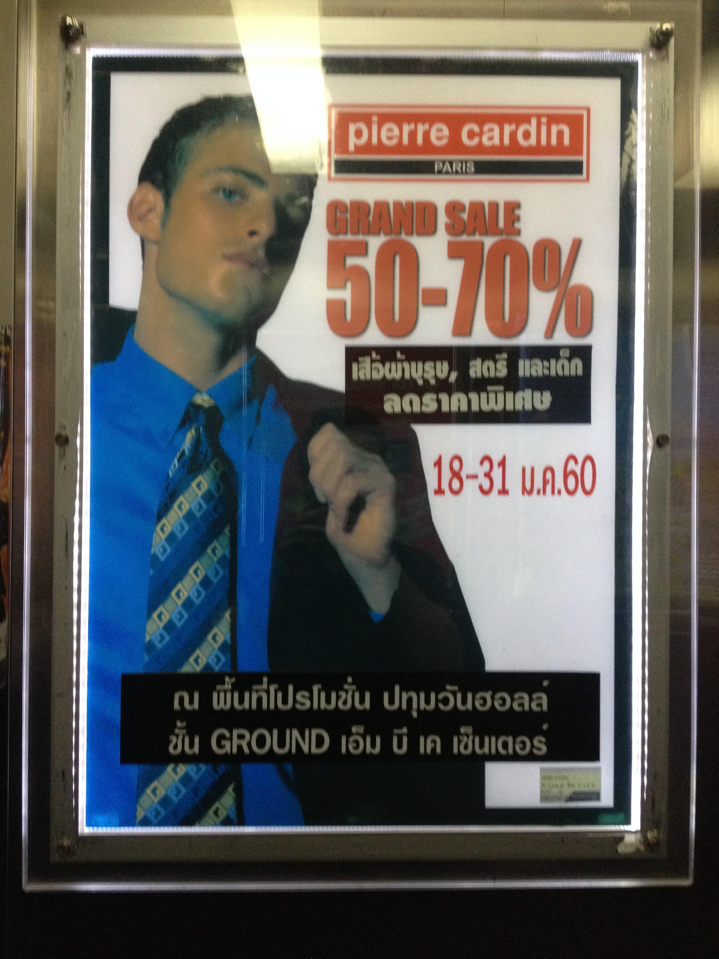 A Bangkok suit advert