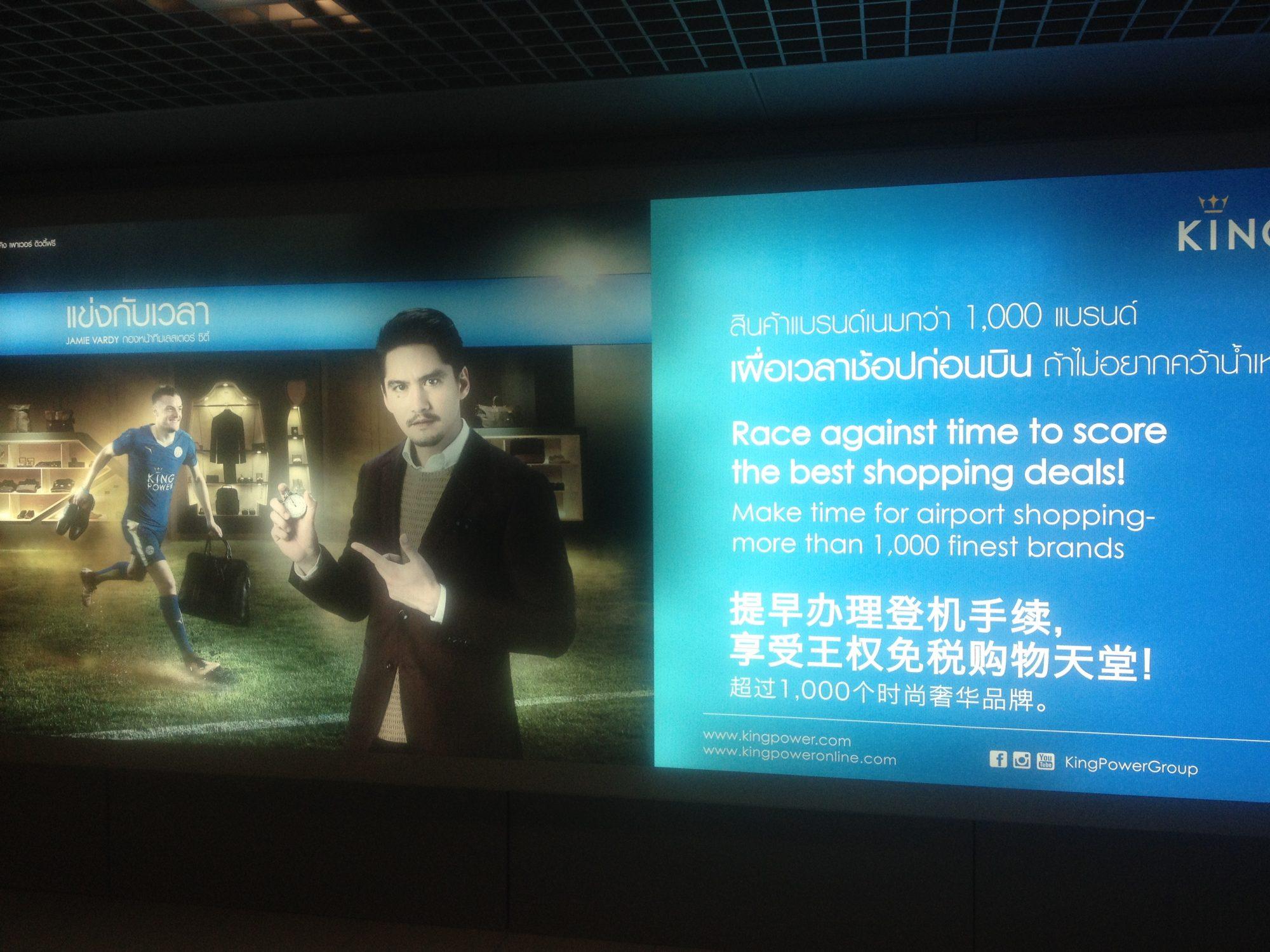 An advert in Bangkok, with Jamie Vardy