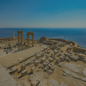 The ruins of an Ancient Greek building, perhaps a gymnasium