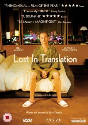 The cover of the DVD of Lost in Translation, the Sofia Coppola-directed film starring Bill Murray and Scarlett Johansson